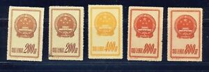 China PRC 1951 National Emblem Stamps #118-19 121 MNH & Used FREE Ship after 1st