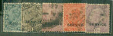India GV Service (5 SMALL) USED--STAMP PACKET