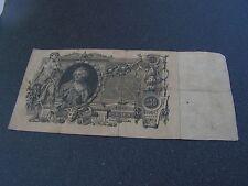 billet a definir    ??,russie   1910