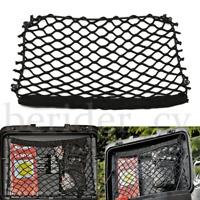 Cargo net for Vario case panniers For BMW R1200GS / R1250GS / R700GS / R850GS BK
