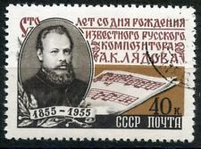 TIMBRE URSS RUSSIAN RUSSIE RUSSIA OBLITERE N° 1762
