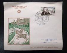 FRANCE PREMIER JOUR FDC YVERT 1054     CHEVAL   12+3F     LYON   1956