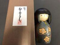 Japanese Nippon Design Usaburo Kokeshi Doll Green Happy 140mm MADE IN JAPAN