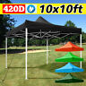 10x10' Canopy Top Replacement Patio Gazebo Sunshade Tent Polyester Cover Outdoor
