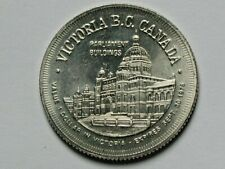Victoria BC CANADA 1976 Trade DOLLAR Token with Parliament Buildings & City Lamp