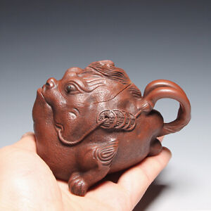 "OldZiSha-China Yixing Zisha Small 160cc Old ""Lucky Toad"" Teapot By Chen MingYuan"