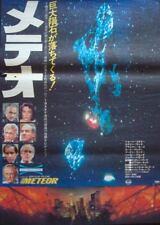 METEOR Japanese B2 movie poster A NATALIE WOOD SEAN CONNERY 1979