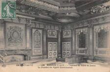 RENNES - Intérieur du Palais de Justice - la chambre des Appels Correctionnels