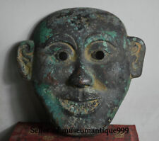 "7.8"" Collect Old Chinese Bronze Dynasty Palace Monkey Man Wall Hang Mask S271"