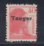 TANGER (1939) NUEVO SIN FIJASELLOS MNH SPAIN - EDIFIL 120 (40 cts) - LOTE 2