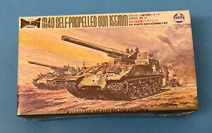 VTG HO AFV Series US M40 Self-Propelled 155mm Gun Plastic Tank Model Kit NEW