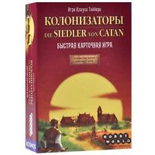 die siedler von catan russian fast card game Colonizers Economic strategy fun