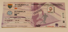 old TICKET EURO 2008 q * Macedonia - Estonia in Skopje