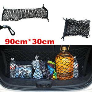 Universal Car Accessories Trunk Storage Cargo Luggage Nylon Elastic Mesh Net