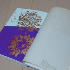 Andy Warhol Catalog Chrysanthemum Silkscreen Exhibition Catalog Limited Edition