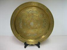 ORNATE Vintage Arabic Moroccan Islamic Brass Tray Unique Inlaid Script Mid East