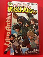 My Hero Academia Official Character Book Ultra Archive Kouhei Horikoshi JAPAN