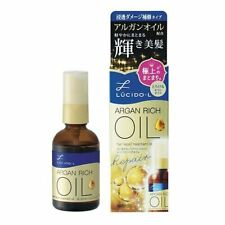 ☀Lucido-L Argan Rich Oil Hair Repair Treatment Oil 60ml Super moist Japan Import
