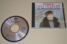 Ivan Rebroff - The Best Of / Ses Plus Grands Succes / Atoll 1987 / France / Rar