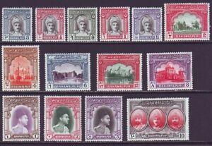 Bahawalpur 1948 SC 2-15 MH Set