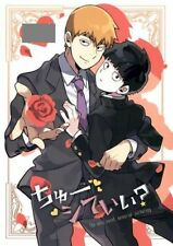 Mob Psycho 100 YAOI Doujinshi ( Reigen x Mob ) Anthology, NEW!! Chu shiteii?