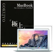 Film MacBook Pro13 inch A1278 exquisite blue light cut ultra-high-resol... JAPAN
