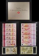 Singapore Commemorative SG50  1pcs, SG50 + 5 SG10 UNC Banknote with Folder