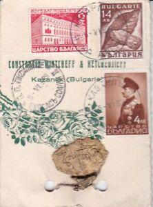 Bulgarien 1939 Kofferanhänger