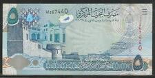 Bahrain P-27 5 Dinars 2008 Unc