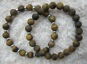 Frosted Tiger Eye Bracelets With or Without Tibetan Silver Spacer - 8 mm.