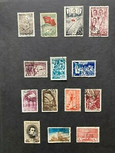 Russia 1938-39 stamps collection , used