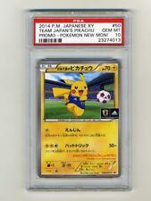 Pokemon PSA 10 GEM MINT Adidas Pikachu 2014 World Cup Soccer Japanese Promo Card