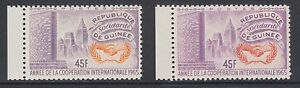 Guinea Sc 395 var MNH. 1965 ICY Emblem, 2 diff Emblem colors