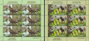 2018 Belarus Birds Joint RCC Issue Nature Reserves MS MNH