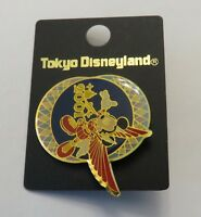 Disney TDL Mickey Mouse New Century Pin