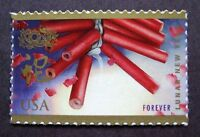 Sc # 4726 ~ Forever Stamp ~ Chinese New Year Issue, Year of the Snake (cd19)