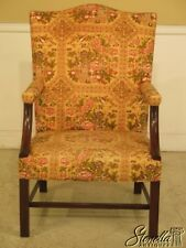 43932EC: KITTINGER WA-1025 Colonial Williamsburg Upholstered Open Arm Chair