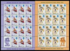 2004 Athens Olympics,Greece,Fencing,Rowing,Gym,Swimming,Romania,5853=4 MS/KB,MNH