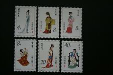 China: 6 stamps The 12 Beauties of Jinling . 1981, November 20. Mint condition.