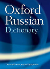 Oxford Russian Dictionary by Oxford Dictionaries (Hardback, 2007)