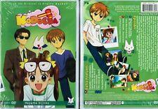 Kodocha Vol 2 Hayama Hijinks New Anime DVD Funimation Release