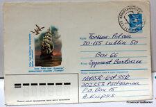 URSS CCCP  TIMBRES OBLITERES SUR LETTRE port gratuit Ru15