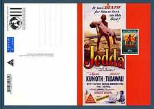 "AUSTRALIA - 1995 - ""Jedda"" - Charles Chauvel - National Film - 45 c. - B3494"