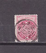 japan 1905 Sc 112 full canel in chinese ,rare!      m1181