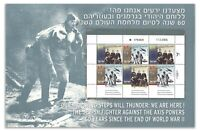 Israel 2005 60 Years End of WWII Jewish Soldiers Stamps Sheet & FDC MUH Pack