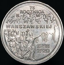 More details for 1995 | poland 2 zlote 'battle of warsaw' | cupro-nickel | coins | km coins