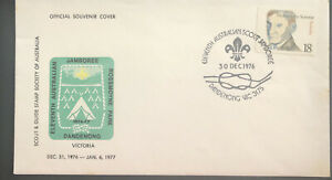 Australia  FDC 1976 11th Australian Scout Jamboree