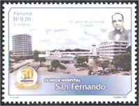 Panama 1199 2000 Clinical Hospital San Fernando MNH