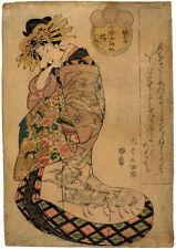 Courtesan Karauta 30x44 Japanese Print Shikimaro Asian Japan Warrior