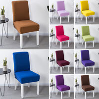 Elastic Spandex Stretch Solid Color Chair Seat Cover Slipcovers for Dining Room